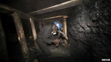 معدن زغال سنگ