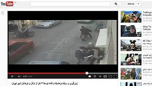 فیلم منتشر شده در یوتیوب