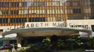 Hospital Singapur