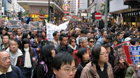 香港反政府示威者穿越铜锣湾闹市(1/1/2013)