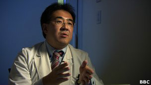 Doctor Shigemura