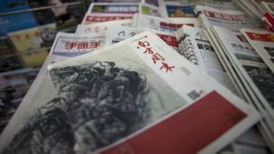 中国报摊上的《南方周末》