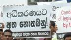 Anti-impeachment protest
