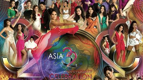 Chính quyền TPHCM cấm đĩa Asia 71 130113125002_asia_71_dvd_464x261_internet_nocredit