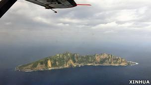 中国侦察机拍摄钓鱼岛主岛的俯瞰图(新华社图片13/12/2012)