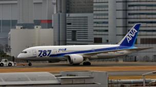 全日空787客機