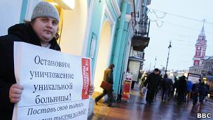 Пикетчик с лозунгом на улицах Петербурга