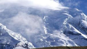 Geleira nos Andes (AFP)