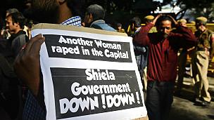 दिल्ली बलात्कार