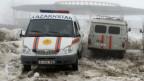 В авиакатастрофе в Казахстане никто не выжил