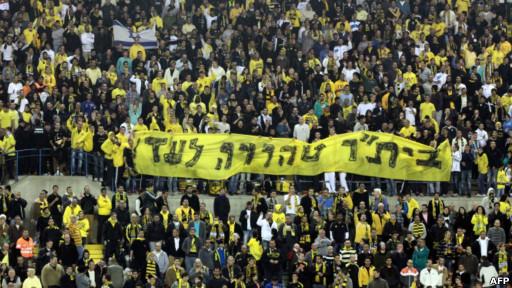Spanduk pendukung Beitar Jerusalem.