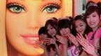 Quán cà phê Barbie đầu tiên ở Đài Bắc