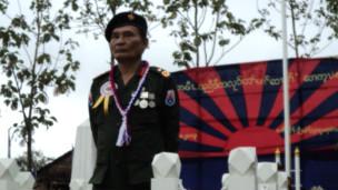 KNU Army Chief