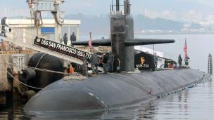 Tàu ngầm nguyên tử USS San Francisco