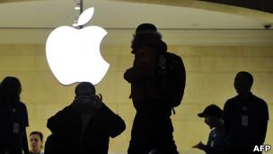 Toko Apple di New York