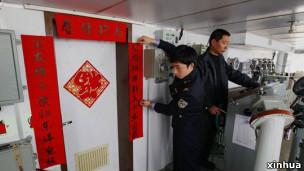 中国海监船在钓鱼岛海域(新华社图片)