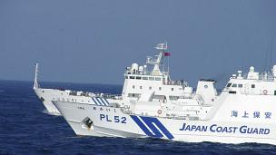 Tàu tuần tra của lực lượng phòng vệ Nhật Bản