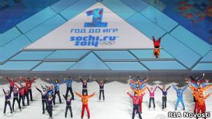 все эмблемы российских олимпийский игр