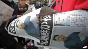 Periódico japonés