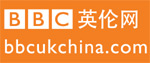 BBC UK China