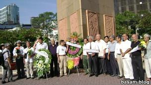 Đoàn tưởng niệm 17/2 ở Sài Gòn