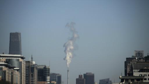 北京市中心的一座供熱廠