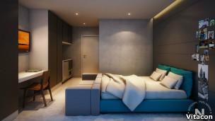 Projeto de apartamento da Vitacon (Foto Divulgação)