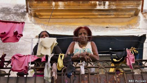 Moradores de Havana. BBC