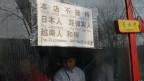 Nhà hàng Beijing Snakcs