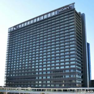 Gedung Sony di Tokyo