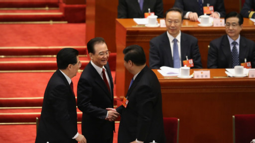 Lãnh đạo cao cấp Trung Quốc
