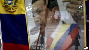 14 апреля пройдут выборы нового президента Венесуэлы