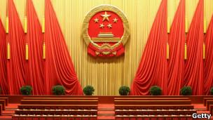 人民大會堂