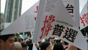 """香港2007年""""撑普选""""大游行"""