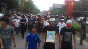 Vụ biểu tình ở Vĩnh Yên