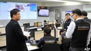Técnicos de seguridad surcoreanos