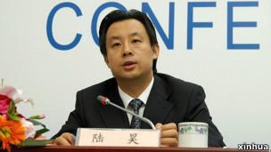 担任北京市副市长的陆昊