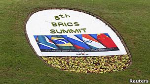 Cumbre de los BRICS en Durbán