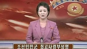 Presentadora de TV norcoreana