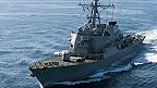 Tàu khu trục mang tên lửa dẫn đường USS John S. McCain