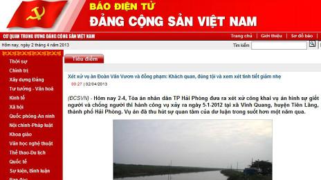Trang web của Đảng Cộng sản