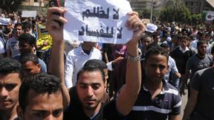 اخبار 30-10-قوات الأمن المصرية تقتحم الأزهر بالقاهرة