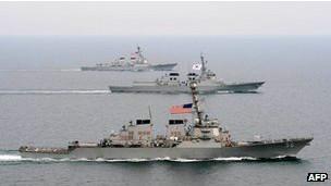 Buques antimisiles surcoreanos