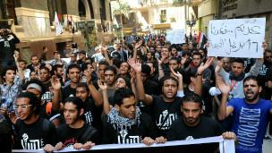 أخبار الاحد 7-4-2013 أخبار اليوم 130406181250_egypt_6