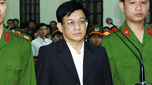 Bị cáo Lê Văn Hiền