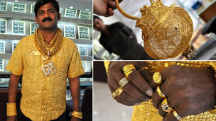 الهند،الذهب