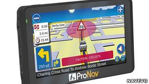 Buendiario- GPS para evitar accidentes de vehículos grande con bicicletas