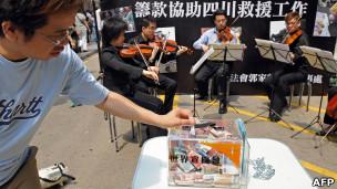 港人为四川地震捐款(资料图片)