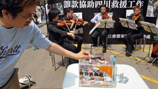 香港民众为四川地震捐款