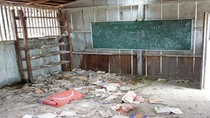 Escuela en San Luis de la Loma, Guerrero